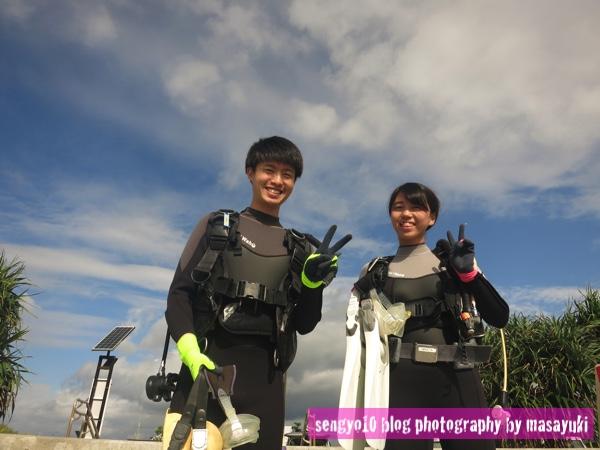沖縄本島北部!ゴリラチョップの海で体験ダイビング!