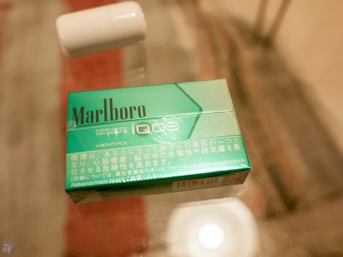 短いタバコ