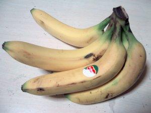 バナナっす