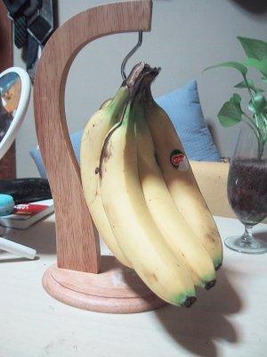 バナナかけっす