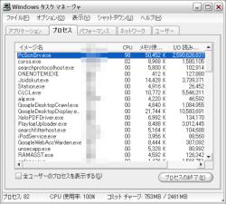 cpu100percent1.png