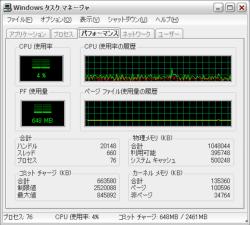 cpu100percent3.png
