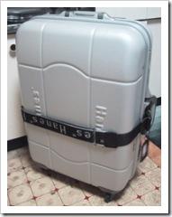 suitcase070905