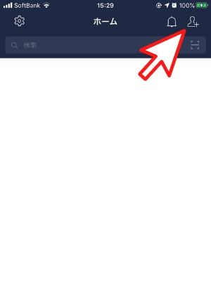 LINE友達登録 右上の友達登録ボタンをタップする。