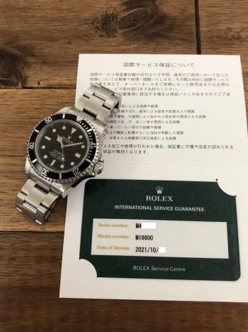 ロレックス ROLEX シードゥエラー 16600 M番 ブラック(黒) 日ロレOH済み 付属品 中古 名古屋