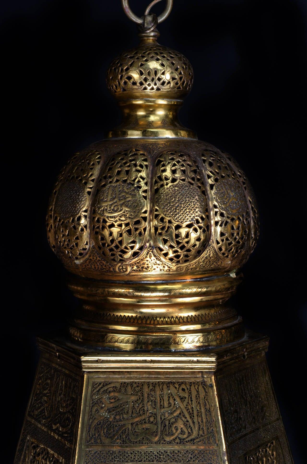 Rustic Lantern Pendant Light