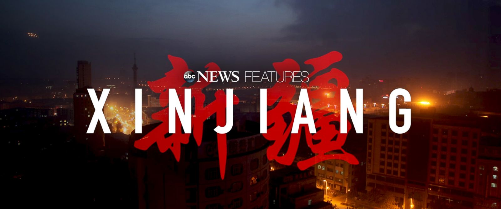PHOTO: ABC News Features: Xinjiang