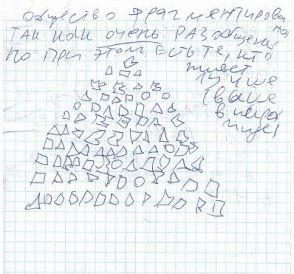 pyramid04
