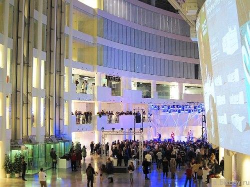Екатеринбург: концерт в Центре Ельцина