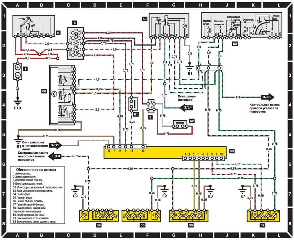 8216392s 960?resize=665%2C542&ssl=1 w124 wiring diagram wiring diagram Positive Negative Speaker Wire Color at reclaimingppi.co