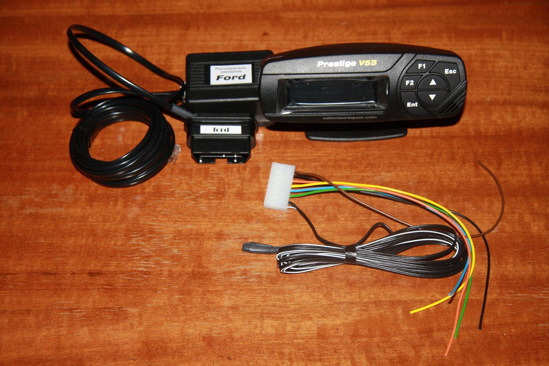 ford focus 3 кабель прошивки