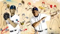 MLB Best Tools Illustration (revise) [203x114]