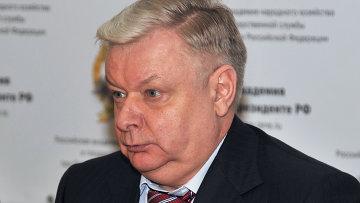 Ромодановский