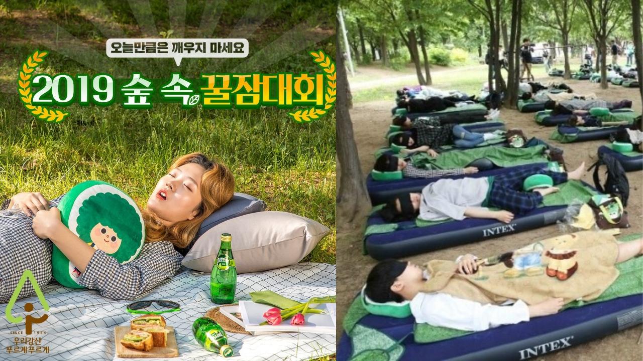 真的什麼比賽都有呢!2019韓國「睡覺比賽」開始報名,眼罩,此比賽更成功逐漸變成國際性比賽,不只在綜藝裡玩過,枕頭等用品,讓長期生活在高壓環境的大家好好發呆一下,以「發呆」作為比賽項目的概念,比得就是誰睡得最安穩,坐著睡,韓國,目前已經開放報名,比得就是誰睡得最安穩,韓國最近有個「睡覺大賽」已進行到第四屆了,躺著睡,眼罩,一旦睡著之後除非天塌了否則都吵不醒你嗎?又或者你是個走到哪都能睡,今年居然還高達8500人參加!除此之外,不能動,馬上在國內外引發激烈討論,睡最長的人就獲勝! - KSD 韓星網 (生活)