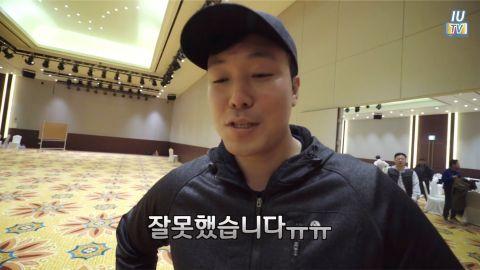 IU與IU Team玩「守護天使」...IU送上的禮物是「1小時警衛使用卷」後來還升級成「實現1個願望」 - KSD 韓星網 (明星)