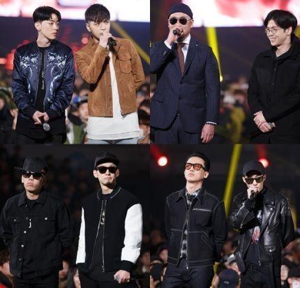 《Show Me The Money5》海選迎來最大規模 - KSD 韓星網 (綜藝)
