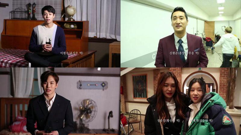 《武林學校》迎來大結局 官方公開演員們最終拍攝感言花絮 - KSD 韓星網 (韓劇)