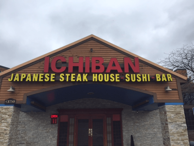 Steakhouse And Grill Near Me