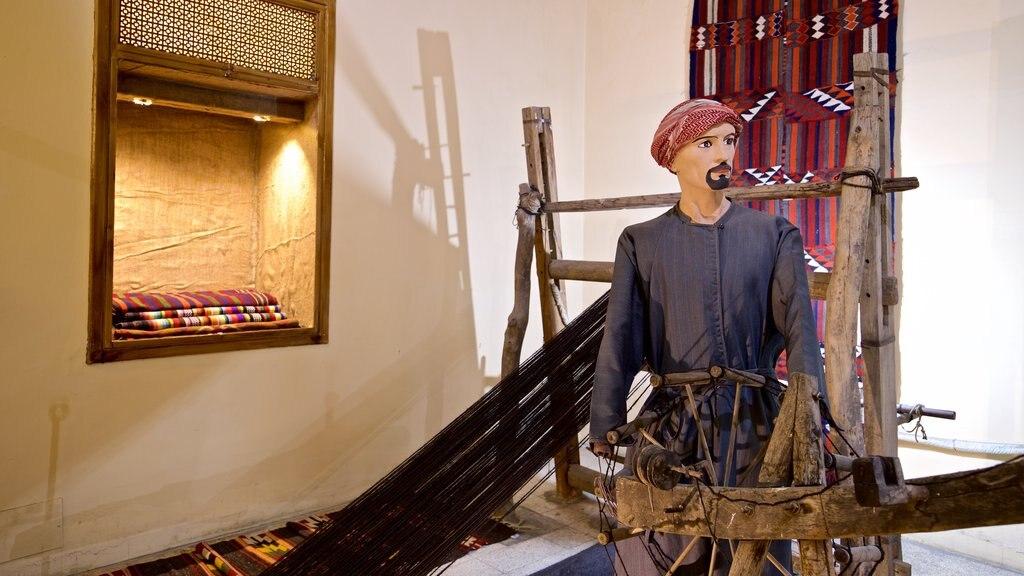 Folklore Museum Amman Jordan