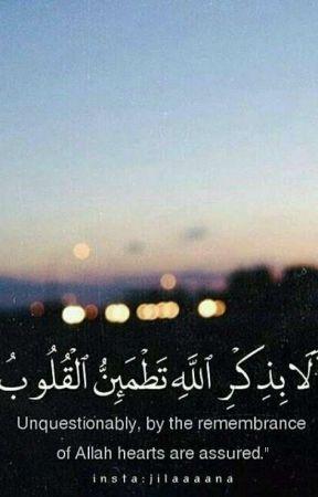 اذكار كامله سبحان الله والحمدالله ولا اله الا الله