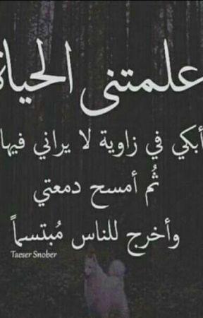 اشعار متنوعه صور عن السعاده Wattpad