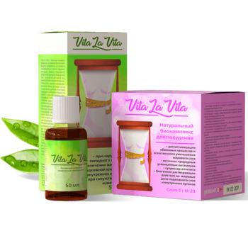 Комплексное средство для похудения - Vita la Vita