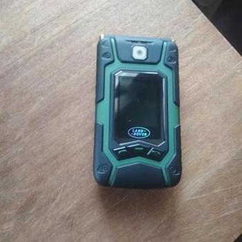 Телефон с усиленным аккумулятором Land Rover X9 FLIP