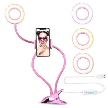 LED селфи-штатив Selfie Ring Light с поворотом на 360°