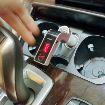 Универсальное устройство - FM Модулятор CarG7