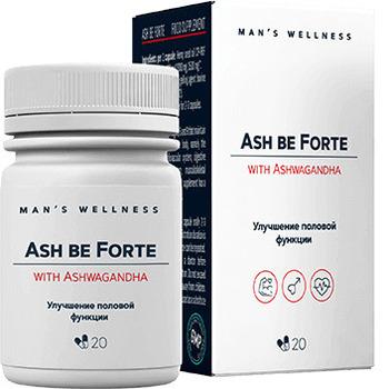 Ash be Forte капсулы для потенции