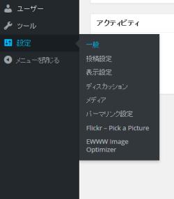 screenshot0001