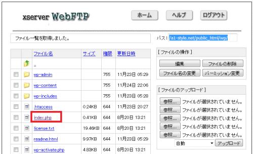 screenshot0004
