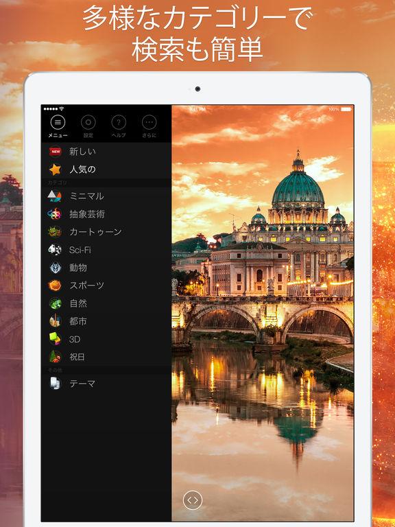 壁紙&テーマ - スクリーン改造計画によるHD 背景と画像 Screenshot