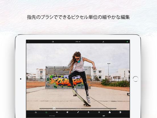 BeCasso - 写真を絵画に Screenshot