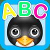 neptune illusion - ABC Kids Alphabet HD artwork