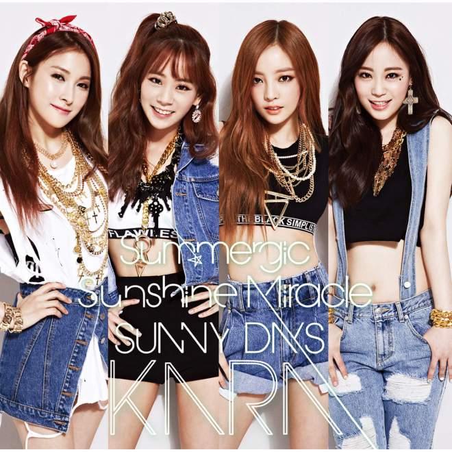 KARA - Summergic / Sunshine Miracle / Sunny Days - EP