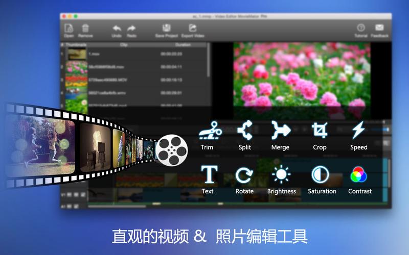 视频编辑大师 MovieMator Video Editor Pro 3.1.1 Mac 破解版 - 全能剪辑+高清影音制作