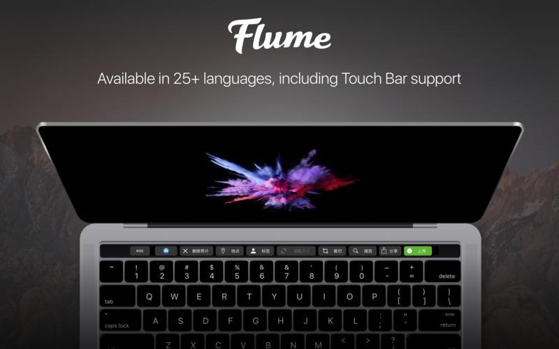 Flume Pro 2.8.6.5 Mac 破解版 - 精美的Instagram客户端