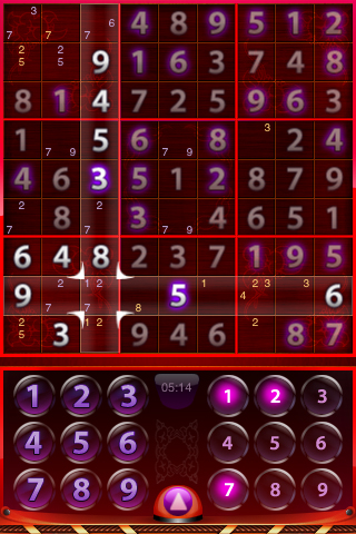 Amazing Sudoku Lite