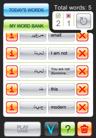 MyWords - Arabic