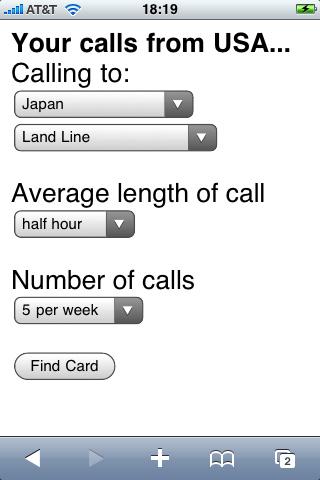Smart Caller