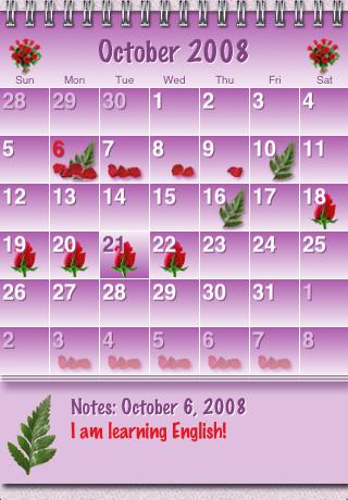 Petals (Menstrual / Period Calendar)