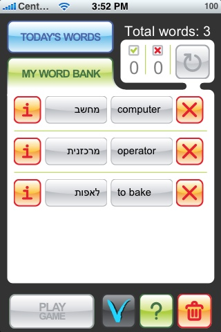 MyWords - Hebrew