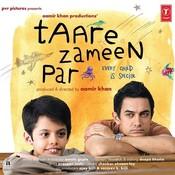 Bum Bum Bole Mp3 Song Download Taare Zameen Par Bum Bum