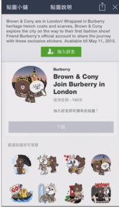 browncony_burberry