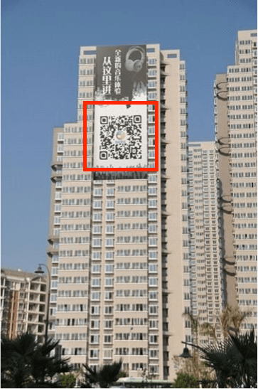 Beijing and qr codes