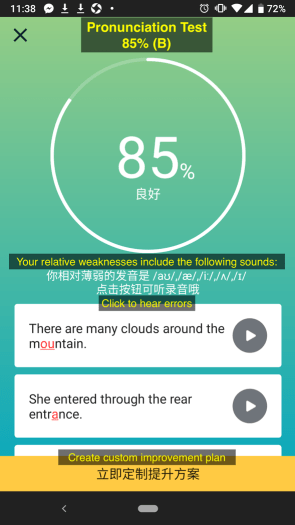 Скриншот урока про произношению в приложении LingoChamp