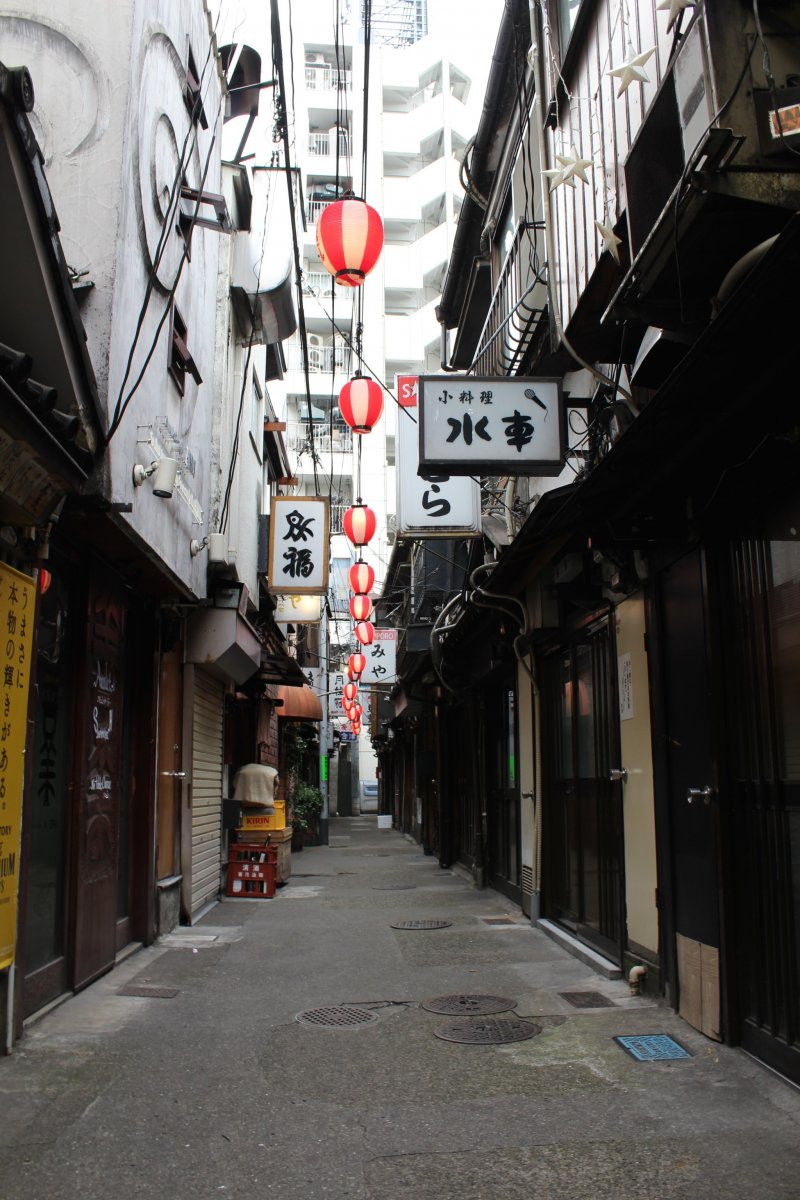 Tokyo Streets And People Photo Tour Tokyo Japan Travel