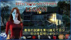 Red Crow Mysteries: レギオン (Full)