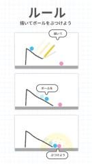 Brain Dots(ブレインドッツ)- 描くように解く脳トレーニングゲーム